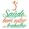 Logomarca do programa Saúde e Bem Estar no Trabalho da Diaps/Progep